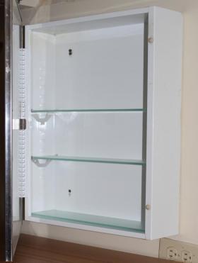 Medicine Cabinet With Mirror Finance
